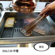 中壢 韓式烤肉吃到飽 韓舍