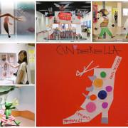 [台北 中正] 國際安徒生插畫大獎50周年展 一起回味童話故事