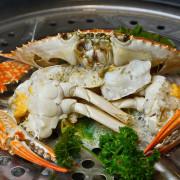 蒸霸天下, 最新鮮的海產就是要蒸來吃!! 江子翠捷運美食 板橋海鮮料理