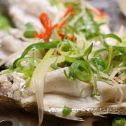 【羽諾食記】『蒸霸天下』基隆崁仔頂新鮮漁貨 真鮮才敢蒸 板橋蒸氣海鮮料理❤捷運江子翠站美食