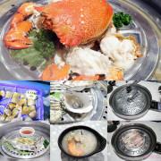 板橋蒸氣海鮮料理→今年最澎湃的海鮮吃法→蒸霸天下~膽固醇爆表也要來嚐嚐~