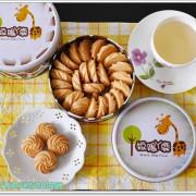 阿鹿餅乾 手工餅乾~台中超夯伴手禮,不輸香港小熊餅乾
