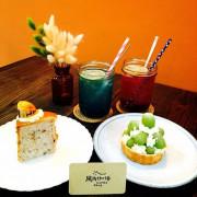 │食記│桃園/風雨珈琲✨✨(Wooly cafe二店)│鄉村風格咖啡店X甜點選擇超豐富X桃園火車站周邊下午茶