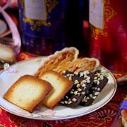 【信義區/永春站】ISABELLE 伊莎貝爾- 浪漫法式午茶 X 餅乾伴手禮盒