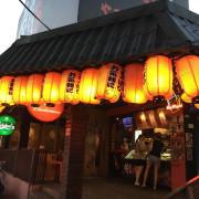[新北x三峽]大口吃肉大口喝酒啦。燒鳥串道(三峽店)