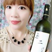 【好喝紅酒、烏龍茶推薦】台灣知名品牌-來自高雄的無二洋蔥紅酒、無山有機烏龍茶~獨一無二的香氣讓人愛不釋口、滴滴滿足,喝了保證愛上他!