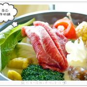 [台南食記] 茶韻創意料理~永康適合團體聚餐的大平台!只用台灣茶葉、不用重組肉品!奶油海膽海鮮義大利麵&南瓜牛奶鍋!