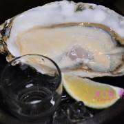 【板橋居酒屋】 煽烏賊燒烤居酒屋 ~ 加拿大深海大生蠔、美味新鮮的胭脂蝦 道道都讓人感受到人間美味,快約好友來一趟美足你的味蕾吧 !