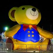 【新北-樹林區】「大安童話夜市」巨無霸泰迪熊好吸睛,還有適合大小朋友一起玩的遊樂設施!