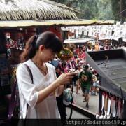 溪頭米堤飯店&妖怪村&森林遊樂區親子遊