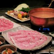 2020米其林餐盤:文華精品・但馬家涮涮鍋本館|奢華和牛饗宴!