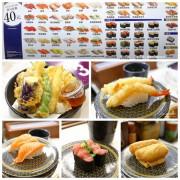 『台北 食記』中山北路 HAMA NAVI-はま壽司 迴轉壽司 (好好吃喔)
