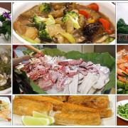 《樹林美食/小姑食記》新鮮魚貨論斤計價,樹林新鮮桌菜就在這~卓仔魚店