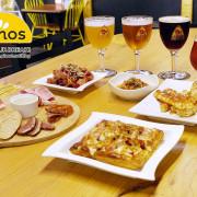 【台北】Panos cafe(長安復興店) ~ 體驗比利時獨特美食與啤酒特有的百年釀造文化 走入歐洲美食文化的時光旅程 / 內附菜單 / WIFI / 捷運南京復興站