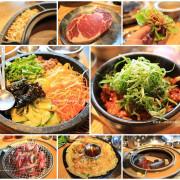 『高雄。姜虎東678白丁烤肉店』~韓式烤肉正夯/高雄旗鑑2號店