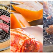 高雄美食 - 鳳山姜虎東白丁烤肉 x 正統超人氣韓式烤肉來高雄囉!