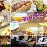 食記◎--【忠孝敦化】BUNKER1942生存遊戲忠孝敦化餐酒館。特色餐點/化身為持槍的戰鬥軍人吧!