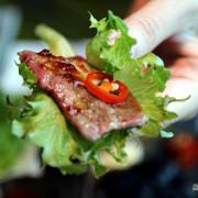 原燒yakiyan『原燒優質原味燒肉-台北京華城店』節日聚餐的好去
