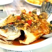 【江子翠泰式料理 推薦】平價道地泰式料理 ✿✿ 茵萊泰式料理 ✿✿ (完整菜單)