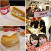 【美食】Isaac Toast & Coffee 台灣1號店。鐵板烤土司+奶油 甜滋滋口感=韓國美味早餐。夢幻貝果口味台灣也吃得到。台北信義 ATT 4 Fun