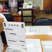 [板橋租車]當日租還優惠方案-直航租車(板橋店)