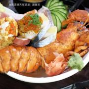 《三重♥食記》漁男酒樂天居酒屋。超霸氣豪華海鮮丼飯,整尾龍蝦大到連碗都裝不下!(三和國中站)
