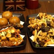 台南美食|東區|ICHIRO,一起囉!|焰火翻騰中的多汁嫩雞