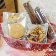 [宅配/中秋節禮盒|美食] 中秋節送禮-還在送千篇一律的月餅嗎♥火星猴子夢嘻遊讓你的中秋節多點不一樣!