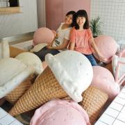 【台中美食】Im Talato我是塔拉朵,愛台灣的義式冰淇淋-IG.FB拍照打卡聖地