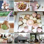 『2017台中兩天一夜之旅』~Im Talato我是塔拉朵/打卡熱點/台灣義式冰淇淋
