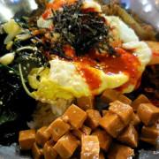 「韓二寶」慶城店 ---  甜辣料多的韓式豬肉石鍋拌飯