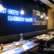 【台北大直美食】NEW CITY BAKERY CAFÉ 美麗新廣場 NEW SQUARE 台北新地標
