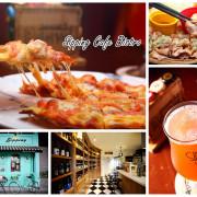 [新北新莊] 暢飲各國精釀啤酒,用美食環遊世界!Sipping Cafe Bistro - 大手牽小手。玩樂趣