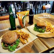 【高雄】MLD台鋁美式漢堡 - 看電影套餐好選擇