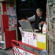 [飯後食記] 台南-大泉雜貨店紅茶牛奶、長北街特製蛋餅