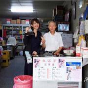 【台南美食】超過40年的巷弄雜貨店,隱藏著懷舊袋裝古早味紅茶:大泉雜貨店