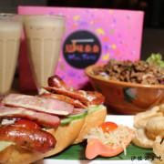 內湖泰式早午餐『Mrs.THAI這味泰泰(內湖店)』泰式拉麵/捷運西湖站