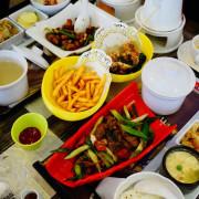 │食記│中壢/茶自點複合式餐飲(中壢復興店)│同學聚會的好所在x餐點選擇多樣化