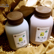 【台北 / 永春站】日式風格二吉軒濃い豆乳 / 買豆乳竟然要用搶的。台北信義區 / 捷運週邊 / 宜蘭礁溪熱門