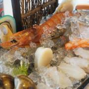【食記】高雄三民_和樂鍋物@來一場超澎湃的鍋物之旅吧
