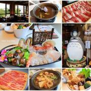 『高雄。和樂鍋物』~食材新鮮/當月壽星85折