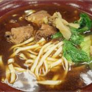 【豪品食尚料理會館】台北地下街~銅板美食,乾淨明亮的小吃店/牛肉麵/排骨飯/焗烤