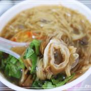 台北大腸蚵仔麵線-桃園/滷大腸超讚~~建國路人氣早餐 - 潔絲蜜愛生活
