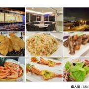 【台南安平區-美食】漁船返港後漁貨直接進廚房的港邊美食 ~~ 安平漁家