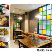 【台南中西區-美食】老菜新作總舖師單人份料理│無菜單料理│特色鍋物 ~~ 村料理