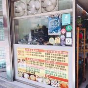 【簡單食記】台北市政府上班族愛吃小店介紹 - 榮麵館