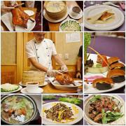 『台中。西區』 台中僑園飯店-在地老字號飯店品牌  推薦片填鴨合餐 一鴨四食 五人份不到2500元,有夠超值!!