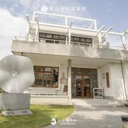 【台中景點推薦】霧峰民生故事館,活化舊時診所,喚醒健康養生意識
