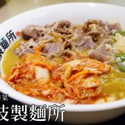 【日式】台北中正-讚岐製麵所。點139元餐點就可以吃到飽,內容含有烏龍麵、白飯、味增湯、生菜絲,還有1元抹茶霜淇淋