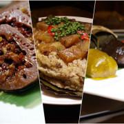 【 粽子 】牛年限定超美味和牛「犇牛粽」和清甜可口「藕然粽」是2021年端午節最棒的選擇.台北萬豪酒店 Taipei Marriott Hotel